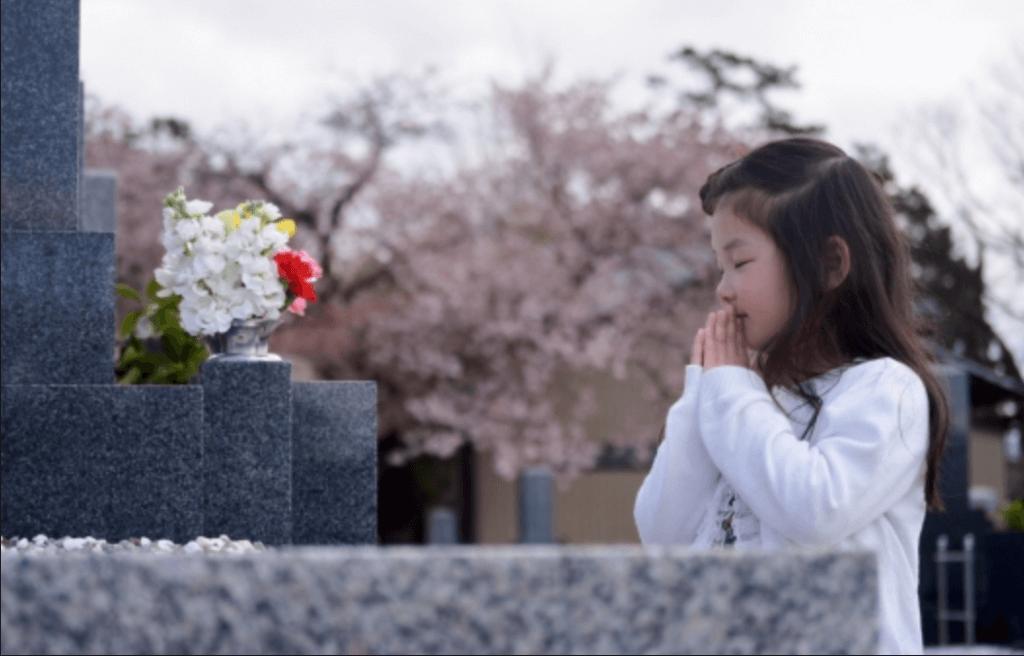 終活お墓の悩み