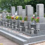 墓じまいとは?理由や方法、費用はいくらかかるの?詳しく解説!